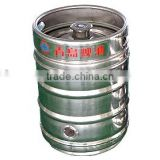 Hot sale cost-effective 20L 30L 50L stainless steel beer kegs with different beer spears to client