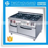 Free Standing Stainless Steel Gas Cooker with 6 Burners and 1 Oven 1 Cabinet