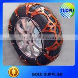 Quick Mounting Tire Protection Chain ,Emergency Truck Tire Protection Chains Rubber Tire Protection chain