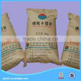 Best Price 2013 New Products Nylon 6 chips
