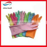 Colored household latex gloves/dip flock lined household latex gloves