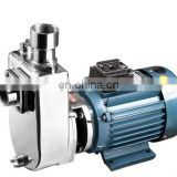 Self-priming centrifugal pumps Stainless steel centrifugal pump Stainless steel centrifugal pump