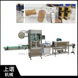 automatic beverage bottle shrink sleeve labeling machine
