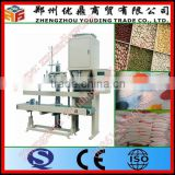 Best Selling 2-50kg/bag Automatic Starch Weighing And Packing Machine