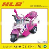 113933-(G1003-7388) B/O 4-Wheel Motorcycle,kids' ride on cars with the parent control remote
