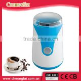 150W Small kitchen designs electric coffee grinder                                                                         Quality Choice
