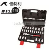 "1/2"" 32pcs Drive Socket Set, professional hand tool set, auto repairing tool set, bicycle repairing tool set"