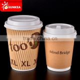 Ripple wall coffee paper cup wholesales,Ripple Coffee Paper Cups, Double Wall Paper Cup                                                                         Quality Choice