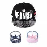 [P246-P248] DRUNKEN PAISLEY 3D colorful embroidery front panel flat visor snapback cap season off stock clearance caps