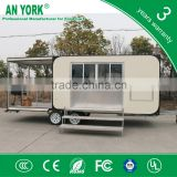 FV-68 motorcycle food truck fiber glass food truck pearl pannel food truck