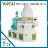 New condition automatic lubrication hops pellet making machine