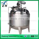 sanitary glucose storage stainless steel tanks                                                                         Quality Choice