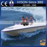 China manufactures 6 seats mini jet speed boat for sale