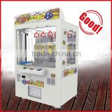 vending machine lock master key lock prize reverse vending game machines