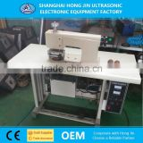 Inquiry about Full-automatic The Sewing Machine Price Ultrasonic Lace Sewing Machine