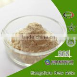 brewers yeast extract, beta glucan