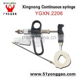 Automatic vaccine syringe 2ml poultry syringe with needle veterinary injector