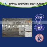 urea npk mop dap fertilizers/cas No.57-13-6
