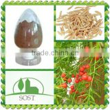 High Quality And Pure Asparagus Root Extract Powder
