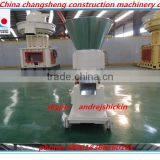 China changsheng Biomass Wood pellet mill and Animal Feed Pellet Mill Machine 45kw 0.8-1t/h)