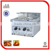 table top gas fryer with temperature control 28L(GF-73A)0086-13580546328