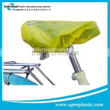 One time used disposable LDPE bicycle seat cover
