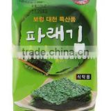 Crispy Green Roasted Seaweed Laver Nori Snack 20g(0.70oz) x 15packs / Seafood / Seaweed