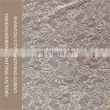 Wholesale cheap white bridal lace fabric for wedding