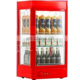 Temperature cycling heating adjustable beverage display cabinet office supermarket special hot display showcase