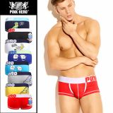 Men's underwear wholesale U-bag printing fashion version cotton frame men's underwear OEM / ODM