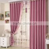 New Blackout Elegant/ Classic Home Curtain, Hotel Window Curtain