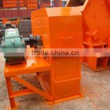 2014 China supply large lifting capacity bucket elevator for sale
