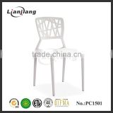 Regal white plastic bistro chair made in China
