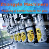 Brewers choice carbonated drinks auto beer canning equipment beer filling&capping line