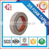die cutting eva foam double sided tape,strong sticky double sided tape