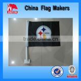 Custom Black Knitted Car Flag With Plastic Sticker