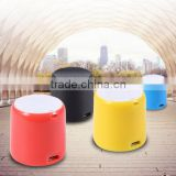 Hot Portable Tiny Mini Bluetooth Speaker Wireless Speaker Sound System 3D Flexible Music Surround MP3 4 Palyer Pocket Keychain