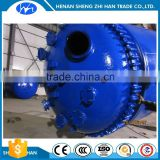 Pressure Vessel K type k-500 High Pressure Reactor Autoclave                                                                         Quality Choice