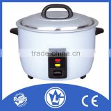 7.8L Commerical Electric Rice Cooker with Non-Stick Rice Bowl