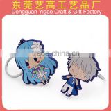 Complex Soft PVC Japanese animation keychain