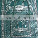 Muslim portable prayer mat bag with islamic style PB-001                                                                         Quality Choice