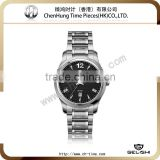 2014 camouflage china watch manufacturer fashion vogue camouflage watch men wrist watch wholesale