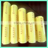 paper core 3inches pvc food cling film with color box plastic film supplier
