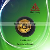 E26 HHW-2 haohong Bakelite with plug/ceramic Lamp Bases/lamp shockets type wholesale price