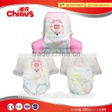Plastic baby pants, baby pants diaper China manufacturer