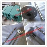 soft or rigid PVC garden pipe extruder machine screw and barrel