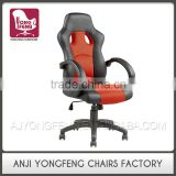 Bright color custom made reasonable price uk racing chair                                                                         Quality Choice