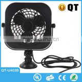 Wholesale Motor 12V Dc Car Radiator Auto Cooling Fan