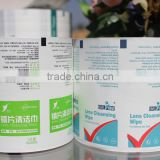 PRINTED & COATED ALUMINIUM FOIL PAPER FOR ALCOHOL PREP PAD AND CLEANING TISSUE\ALCOHOL