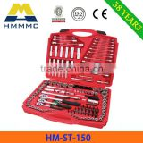 "High Quality 150PCS 1/4"" & 1/2"" & 3/8"" DR. Socket Wrench Set China Wholesale"